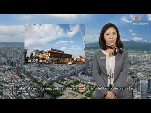 TAIPEI 101 Observatory Free Video Guide / Indonesian Version / West
