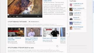 Видео блоги по бодибилдингу