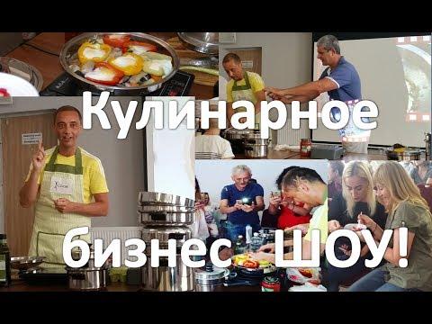 Работа в Солигорске — 199 свежих авакансий
