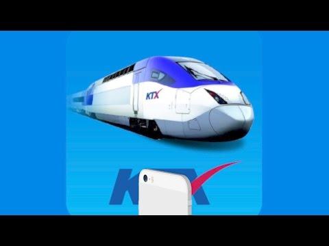 M Korail Ktx Booking