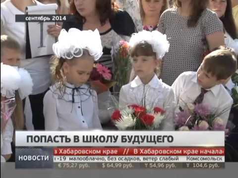 Новости россии и мира сирия