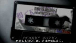 FANATIC◇CRISIS - 鴉(KARASU)