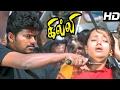 Ghilli Scenes | Vijay Mass Scenes | Vijay Best Performance | Vijay Comedy | Ghilli Kabaddi Scenes video