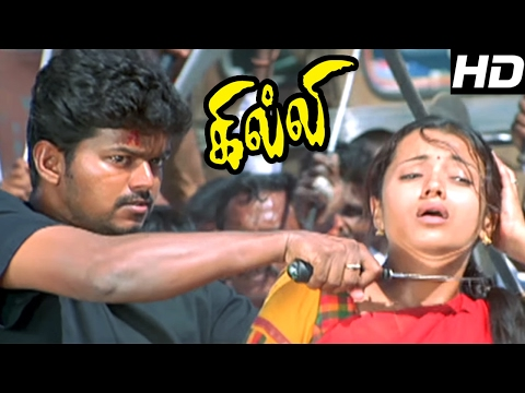 Ghilli Scenes   Vijay Mass Scenes   Vijay Best Performance   Vijay Comedy   Ghilli Kabaddi Scenes