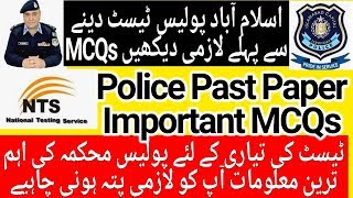 Islamabad police past papers nts past papers ict police test