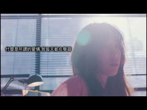 Free Download Taeyeon 太妍(태연) - Sweet Love 中字 Mp3 dan Mp4