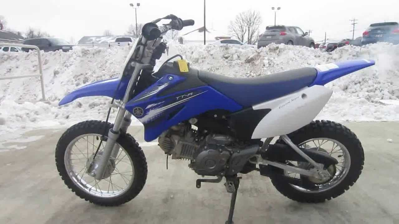 2012 yamaha ttr 110 for sale at morgantown powersports for Yamaha ttr 90 for sale