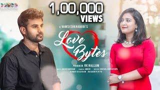 Love Bytes Telugu Web Series E2 | Latest Telugu Web Series 2019 | RK Nallam | Vamsi Sukhabogi