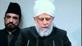 Reception at Baitul Wahid Mosque in Feltham, London ~ Islam Ahmadiyya