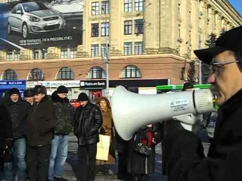 Уже неделю Чернобыльцы Харькова протестуют(видео)