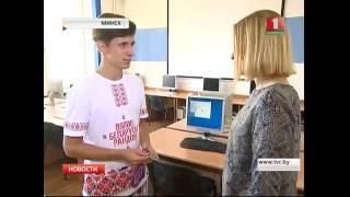 Беларусь-1: Белорусские школьники завоевали почётные награды