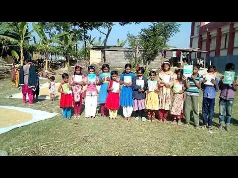 মধ্য চ র প্রাথমিক বিদ্যালয় টেপাখোলা ফকির খালি।। ফ রি দ পুর।।