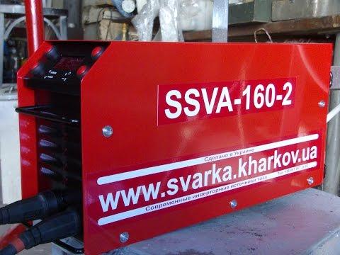 SSVA 160-2. Инверторная сварка, достойная внимания и уважения её создателей