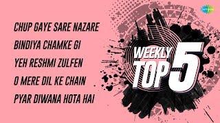 Weekly Top 5 | Chup Gaye Sare | Bindiya Chamke Gi | Yeh Reshmi Zulfen | O Mere Dil |Pyar Diwana Hota