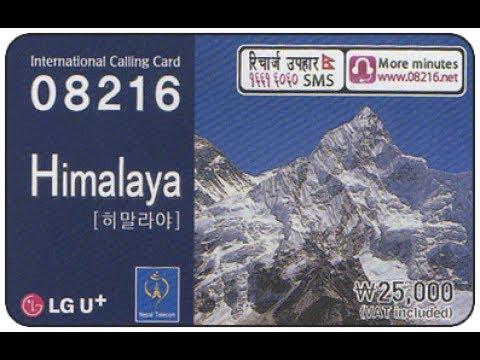 Himalaya card