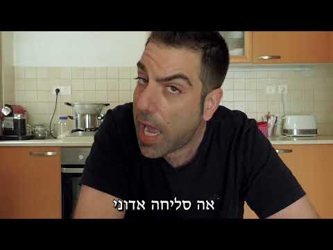 דניאל כהן - דברו אליי ברור