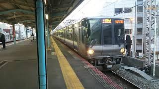「関空単独運用」 JR223系0番台 福島発車