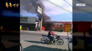 아비규환!…필리핀 폭탄 테러 순간
