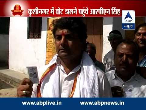 RPN Singh casts his vote in Kushinagar