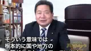 【中川秀直】001「麻生内閣不信任案を反対した訳」 中川秀直 検索動画 13
