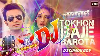 DJ Tokhon Bajhe Barota || Naqaab || Bangla New Movie Song 2018