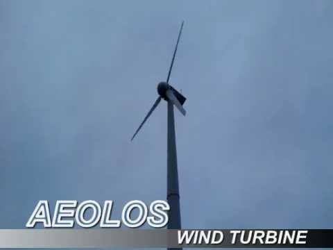 AEOLOS-H 50kw Commercial Wind Turbine