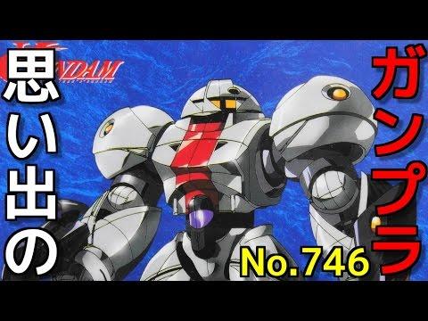 746 1/144 モビルスモー / シルバータイプ   『∀ガンダム』