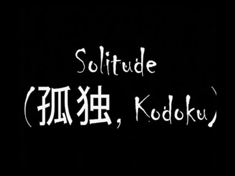 07 Solitude 孤独, Kodoku   Death Note 1 Hour Version Soundtrack