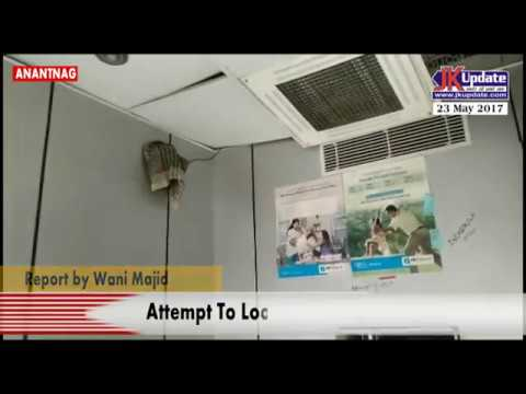 Attempt To Loot SBI ATM in Anantnag   अनंतनाग में एसबीआई एटीएम लूटने का प्रयास विफल