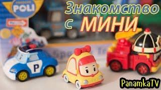 Обзор игрушечной машинки Мини - Robocar POLI