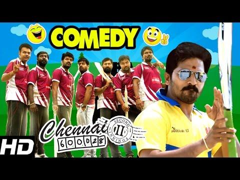 Chennai 28 II Tamil Movie Comedy Scenes  ...