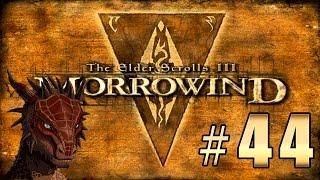 The Elder Scrolls 3: Morrowind (Tribunal) - Затопление пещеры #44