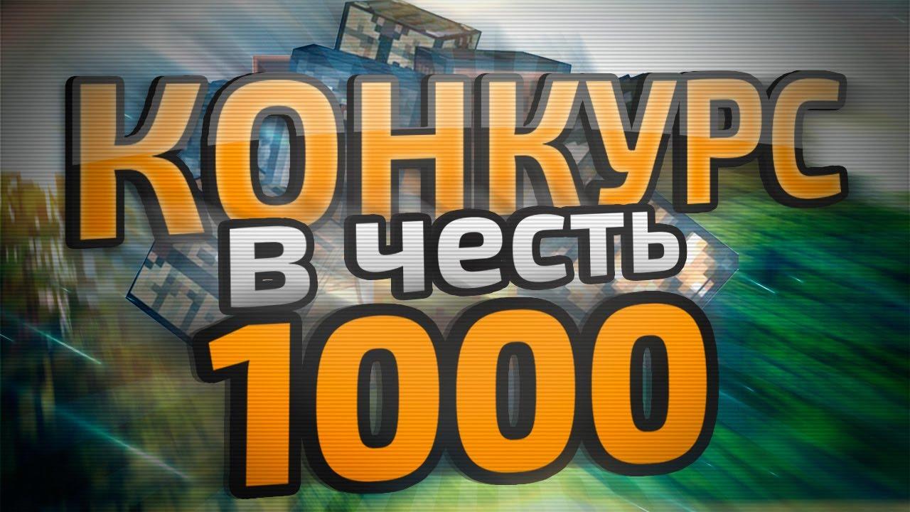 игра 60 секунд скачать на русском