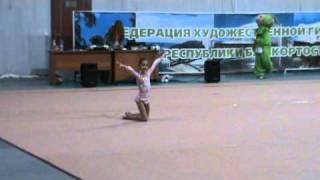 Єлісєєва Василина 2001р.БЖ р. Димитровград