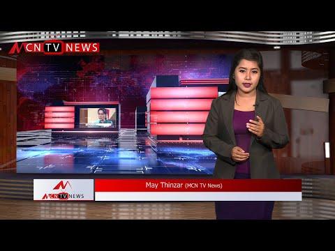 MCN MYANMAR IN WORLD NEWS (11 FEB 2020)