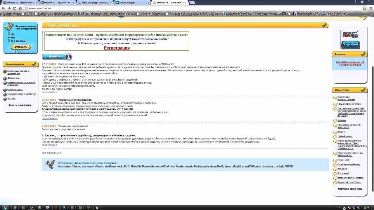 Для Валидации Адресов Купить Индивидуальные Прокси Для Сбора Почтовых Адресов С. Прокси Украина Для Валидации E-Mail Адресов