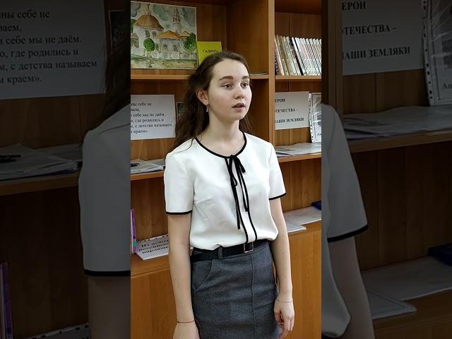 Изображение предпросмотра прочтения – ВикторияПышкина читает произведение «Молитва матери» С.А.Есенина