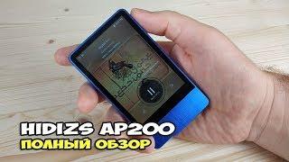 Hidizs AP200 - обзор аудиоплеера на Android с хорошей передачей эмоций