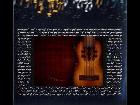 Mohsen Namjoo - 5 - دیلمان