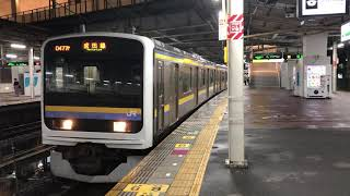 209系2100番台マリC422編成+マリC417編成千葉発車