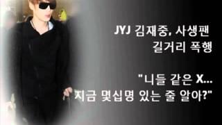 대한민국 연예뉴스.