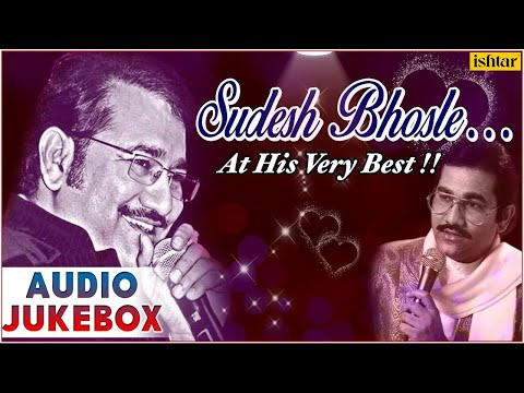 Sudesh Bhosle : At His Very Best ~ Superhit Marathi Songs || Audio Jukebox