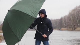 Зонт для Рыбалки Nautilus. Фидерная Ловля. Обзор.