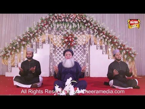 Abdul Rauf Rufi - Shah E Madina