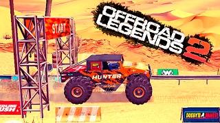 OFFROAD LEGENDS 2 гонки МОНСТР ТРАКИ monster truck 2 прохождение игры