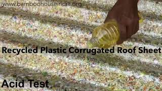 Recycled Plastic Corrugated Roof Sheet (Acid Test)