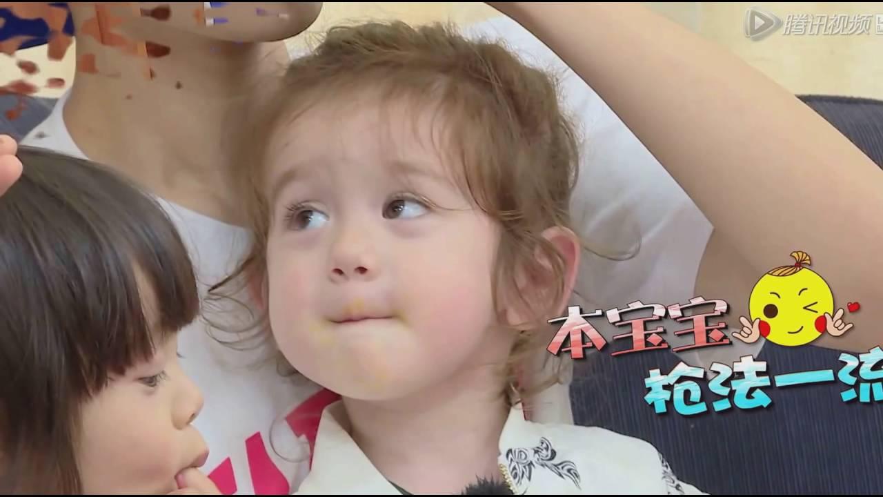 Download Jackson & Halin 放开我北鼻 - Let me go, my baby