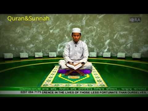 Nazmus sakib quran tilawat l beautiful emotional nazmus sakib quran recitation