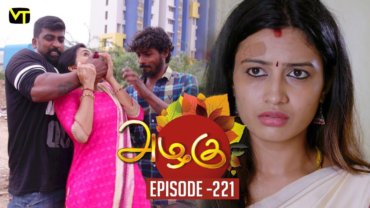 Azhagu - Tamil Serial | அழகு | Episode 221 | Sun TV Serials | 10 Aug 2018 |  Revathy | Vision Time