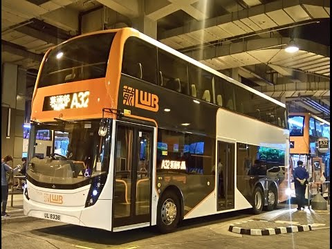 龍運巴士LWB  A32  葵涌邨→機場(地面運輸中心) @ 5534 (T)